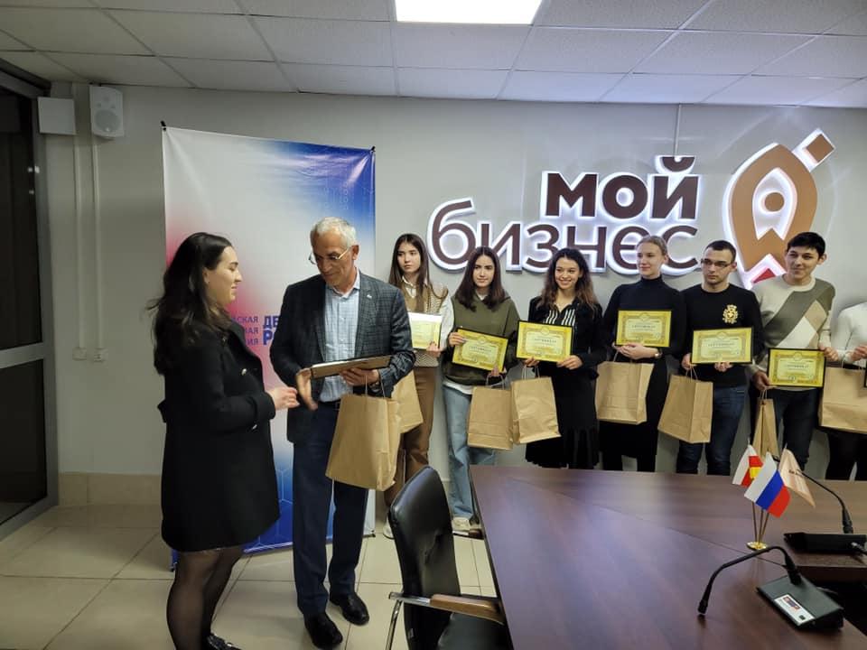 Награждение финалистов регионального этапа Олимпиады «История российского предпринимательства»