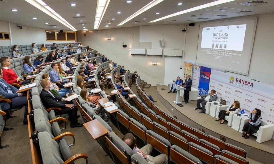Федеральный этап VII Всероссийской олимпиады по истории российского предпринимательства